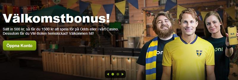 Just nu får du VM-bollen med ComeOn välkomstbonus!