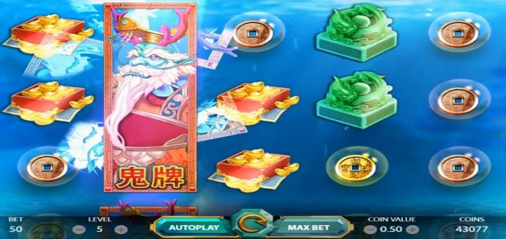 Nytt spel från NetEnt - East Sea Dragon King!